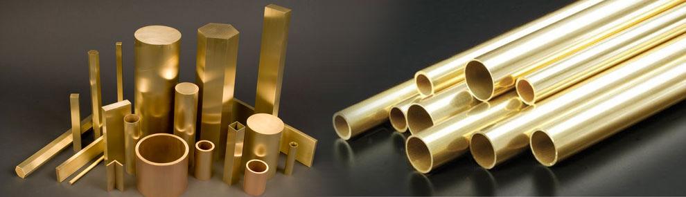 Admiralty brass tubes c tube